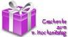 Geschenkideen zum 12. Hochzeitstag